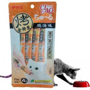 Súp thưởng cho mèo ciao churu món ăn ưa thích của mèo