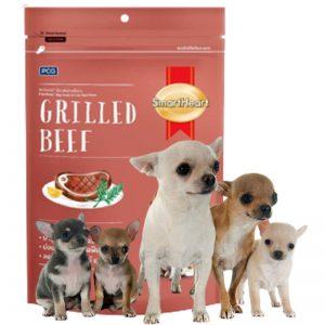 Bánh Thưởng Cho Chó SmartHeart Vị Bò Nướng