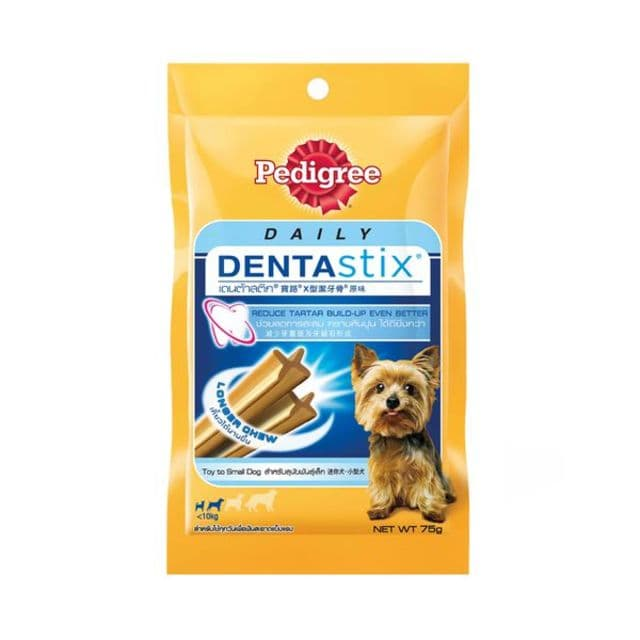 Thiết kế hình chữ X của xương Dentastix Puppy giúp làm sạch mọi kẽ răng cho chó