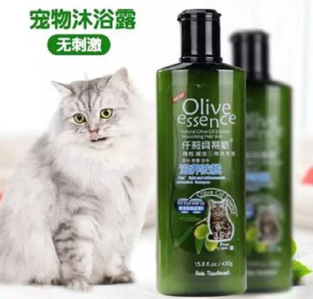 Sữa tắm dành cho mèo bán chạy trong thời gian gần đây